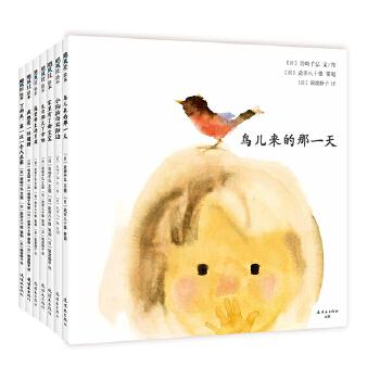 岩崎千弘经典美绘本(全7册)《窗边的小豆豆》插画作者岩崎千弘典藏级绘本,开创日本绘本用图画来展开故事的新时代。其中《鸟儿来的那一天》获1973年博洛尼亚国际童书展插画奖。(飓风社绘本)