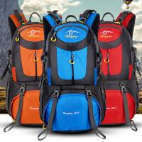 2018新款大容量户外登山包40L50L60L男女旅行背包旅游双肩包骑行