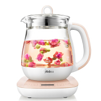 美的(Midea)养生壶多功能加厚玻璃煎药壶煮茶水壶1.5升 玫瑰红色 GE1505A