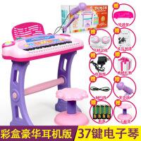 儿童电子琴带麦克风女孩钢琴玩具婴儿早教启蒙宝宝音乐小孩小钢琴玩具