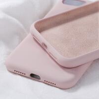 苹果7plus手机壳女潮iphone6splus液态硅胶潮牌8plus全包防摔软7p新款男iphon