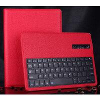ipad mini4保护皮套iapd迷你3蓝牙键盘ipda/apaid mimi2外壳min12 ipad2/3/4