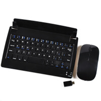 小米平板2蓝牙键盘7.9英寸平板mi米pad2支架键盘8寸通用 键盘+无线鼠标