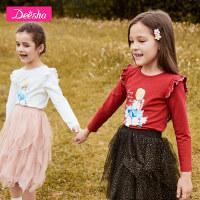 【99元3件】笛莎童装女童上衣春秋冬新品中大童儿童纯色T恤女孩洋气打底衫