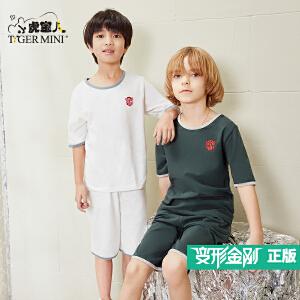 小虎宝儿男童夏季家居服套装变形金刚中大童纯棉短袖两件套