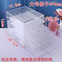 家居生活用品美甲饰品收纳盒透明 甲油胶整理盒抽屉式 凝胶彩绘胶光疗胶盒