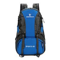 80L大容量登山包户外双肩包男女旅行包特大背包旅游包防水s6 时尚新款浅蓝色 60升