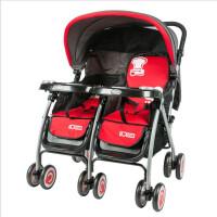 【支持礼品卡】宝宝好双胞胎婴儿手推车轻便推车前后座童车 6oz