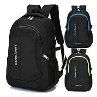 双肩包男女大容量旅游旅行背包电脑包韩版时尚潮流高中小学生书包 黑色 均码 T-208