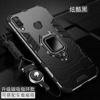 优品小米红米7A手机壳红米7保护硅胶套redmi7a全包边a7防摔M1903C3EE软硬壳1810F