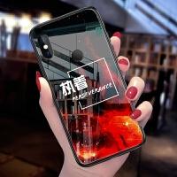 红米note5手机壳HMn5套mee7s玻璃noto5小米漂亮闹特5创意nota5个性nite5女款