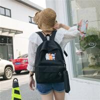 双肩背包女韩版学院风长草颜文字君两件套初中小学生书包男旅行包