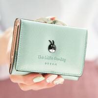 俏皮兔子短款女钱包字母压印装饰珠光材质学生小钱包 珠光浅绿