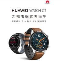 HUAWEI华为WATCH GT 运动款/时尚款 两周续航/GPS/心率监测/睡眠监测/地铁公交支付/NFC支付 华为