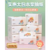 18大包384张木浆纸巾抽纸家用整箱卫生纸擦手纸婴儿面巾纸餐巾纸