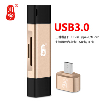 otg相机sd卡转type-c手机tf安卓读卡器内存千U盘转换佳能单反SN0634 USB3.0