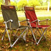 户外超轻铝合金折叠椅子靠背椅钓鱼椅休闲椅家用便携式午休椅躺椅