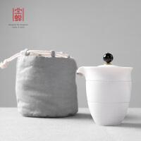 便携陶瓷功夫茶具泡茶杯茶壶套装白瓷快客杯一壶二杯旅行1人