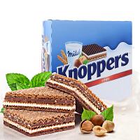 【促】德国威化knoppers 进口五层牛奶榛子巧克力夹心威化饼干24枚600g