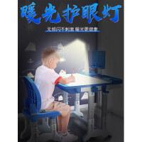 儿童书桌学习小学生家用写字桌椅套装可升降书柜组合女孩作业课桌o7x