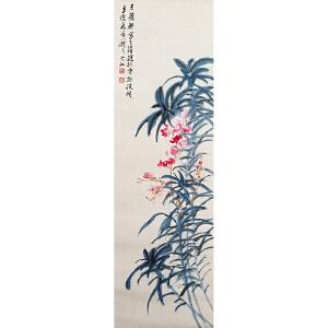 E2279  黄宾虹(款)《花卉》(原装旧裱满斑)
