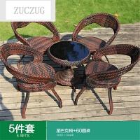 ZUCZUG藤椅五件套阳台桌椅三件套庭院花园休闲藤椅茶几套装腾椅户外家具