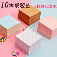 彩色创意百事方格横线性强学生用粘小条韩国便利贴可爱可撕便签本