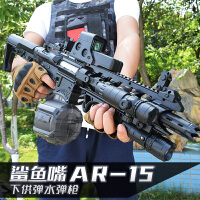 电动连发玩具水弹抢仿真儿童狙击枪M416冲锋98K可发射男孩子