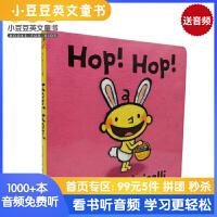 #小豆豆英文童书 Hop! Hop!单脚跳 一根毛小毛孩小脏孩系列 知名作家Leslie Patricelli 培养宝宝