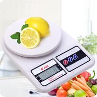 迷你烘焙电子秤厨房称家用称重秤食物克称厨房秤精准计量秤电子