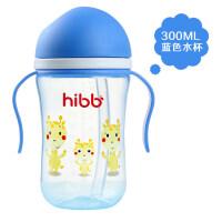 儿童水杯 吸管杯宝宝学饮杯带手柄 婴儿水杯防漏防摔a212