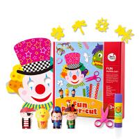 美乐儿童剪纸宝宝DIY工具套装幼儿园手工制作材料立体折纸3-6岁
