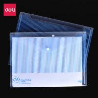 得力A4透明塑料档案袋文件袋资料按扣拉链文件夹办公用品加厚
