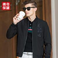 传奇保罗秋季夹克男2018新款黑色时尚立领男装衣服休闲外套春秋款J18Q026