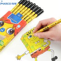 马可黑色8支勾线笔 儿童水性美术绘画画画细马克笔勾边描边描线记号笔手绘专用标记笔安全无异味