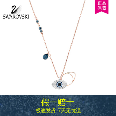SWAROVSKI/施华洛世奇 恶魔之眼锁骨项链 5172560-1正品保障,专柜联保
