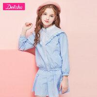 【3件2折价:79】笛莎童装女童套装2021春季中大童儿童小女孩洋气简约休闲套装
