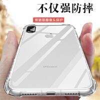 【当当自营】 BaaN iPhone6PLUS手机壳透明四角气囊防摔苹果6PLUS保护套全包TPU软壳 透黑
