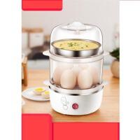 5P5 小熊煮蛋器蒸蛋器自动断电炖蛋器迷你双层家用小家电蒸蛋羹早餐机 白 色