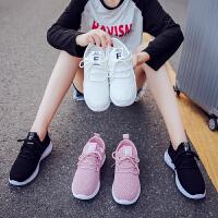 2018秋季新款双星女鞋 飞织双网女学生运动鞋韩版低帮跑步旅游鞋