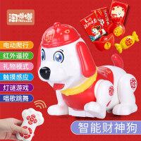 儿童玩具唱歌男孩走路男宝宝女孩电动玩具小狗狗3-4周岁1-2 送电池+螺丝刀