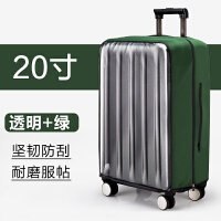 行李箱保护套拉杆箱旅行箱套加厚耐磨防水透明20防尘罩24/26/28寸 弹力布+全透明PVC墨绿色 20寸