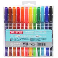 智牌(ZHI PAI)ZP-120彩色小双头套装油性记号笔8色12色马克笔儿童绘画勾线笔速干学生办公