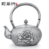 莉翠行 银壶煮水壶 手工S999银老壶复古实用一张打银壶泡茶功夫茶具