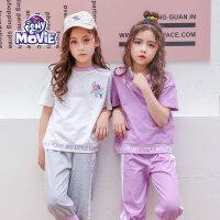 【3件1.5折】小马宝莉童装女童夏装2019春夏新品时尚短袖运动套装