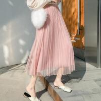 百褶网纱半身裙秋冬女中长款很仙的裙子重工纱裙大码仙女冬港味春 均码