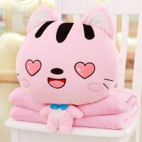 猫咪午睡枕头汽车抱枕被子两用珊瑚绒腰靠枕靠垫空调被毯子三合一 暖手抱枕40*45cm毯子1*1.7米