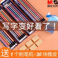 得力铅笔小学生无毒HB六角杆文具套装2B儿童铅笔考试专用文具用品一年级无铅无毒2比可爱50支100支批发