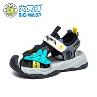 大黄蜂童鞋男童凉鞋包头软底透气鞋子2021男孩韩版时尚儿童沙滩鞋