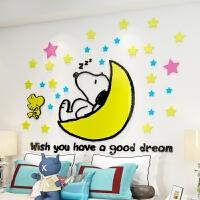 史努比亚克力3d水晶立体墙贴儿童房自粘卧室卡通可爱创意贴纸装饰 超